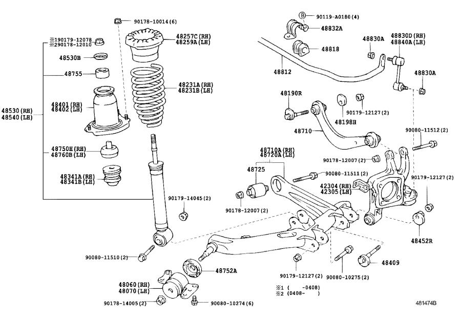 Toyota Corolla Suspension Subframe  Rear   Brakes